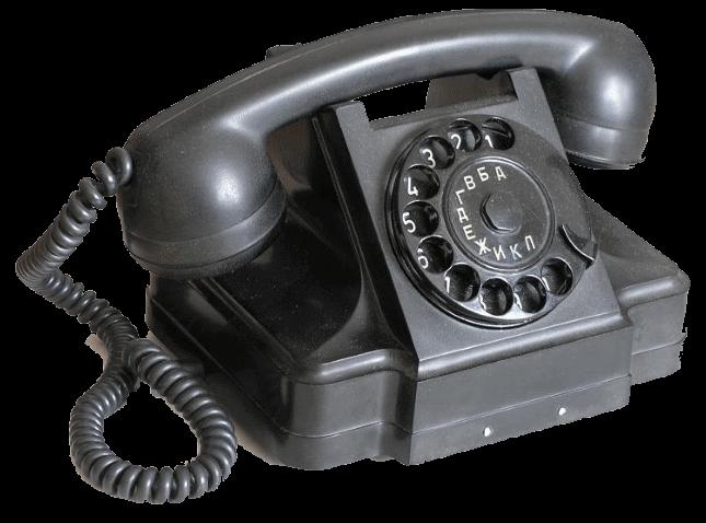 Особенности телефонной базы